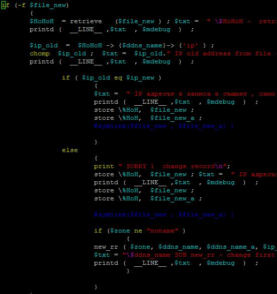Серверы DNS и DDNS